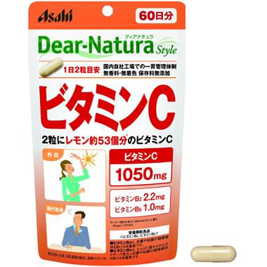 ビタミンC [パウチタイプ]|国産・保存料無添加のディア ...